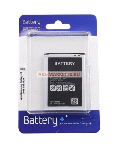 Аккумулятор для телефона - Econom для Samsung Galaxy J1 2016 SM-J120