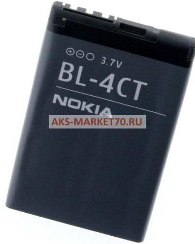 Аккумулятор для телефона - Econom для Nokia 5310 BL-4CT