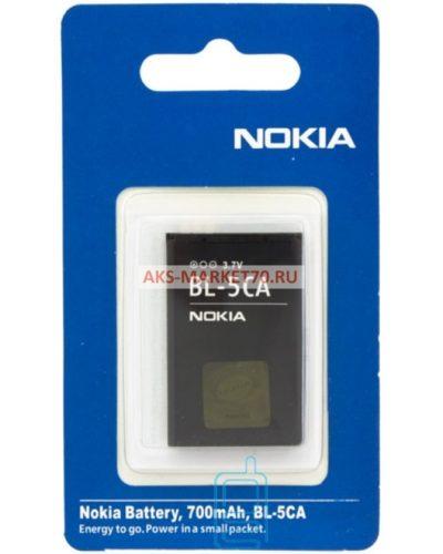 Аккумулятор для телефона - Econom для Nokia 1110 BL-5CA