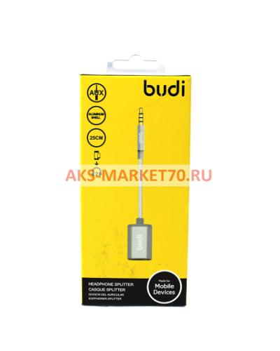 Аудио-удлинитель (папа-мама) budi M8J021 3,5 -3,5 (25 см) (silver)