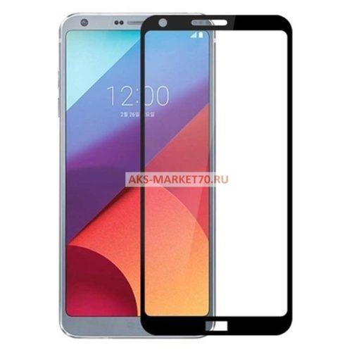 Защитное стекло с полным покрытием для LG G6 черная рамка