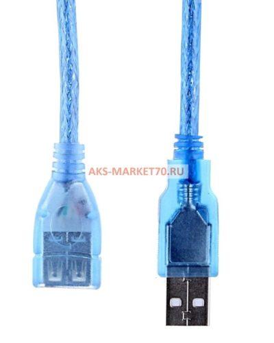 Кабель-удлинитель USB папа/мама (1.5 м)