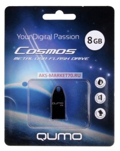 Флэш накопитель USB 8 Гб Qumo Cosmos (silver)