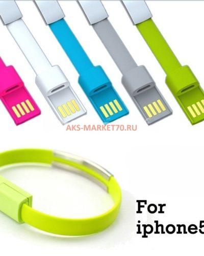 Кабель USB lightning Cabelet Mono (черный)