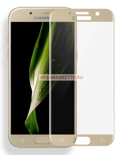 Защитное стекло прозрачное для Samsung A5 2017 Gold