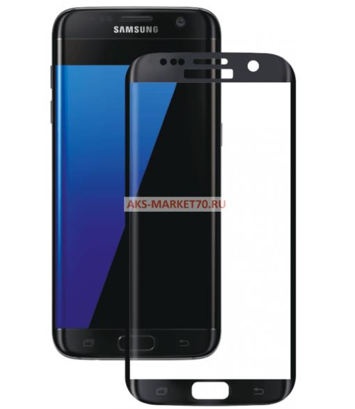 Защитное стекло 3D для Samsung S7(G930F)