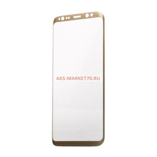 Защитное стекло прозрачное для Samsung S8 Gold