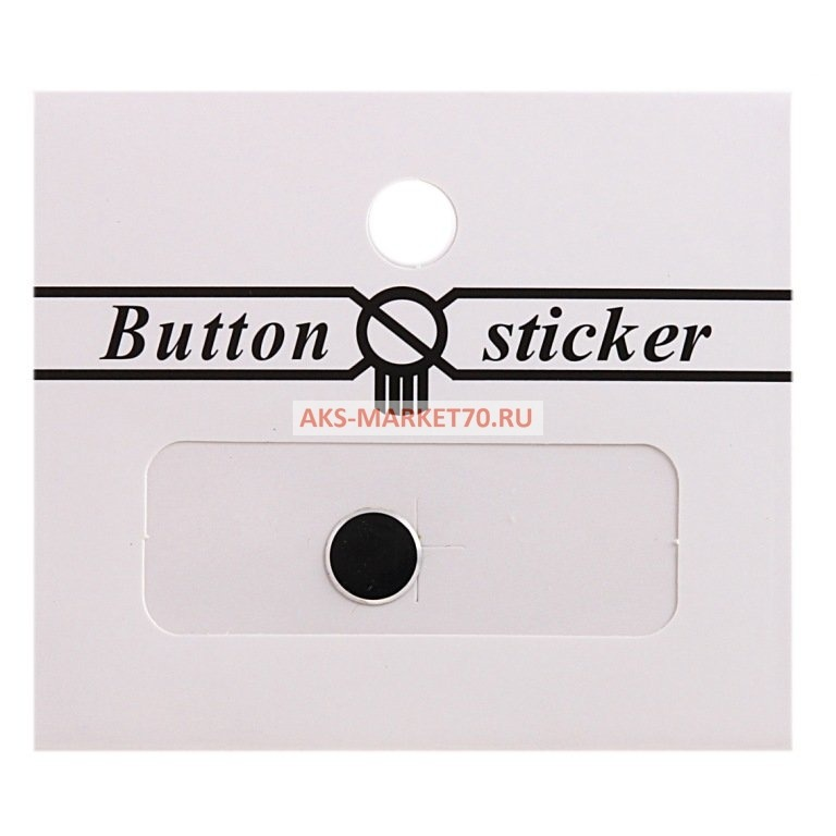 Кнопки для Iphone