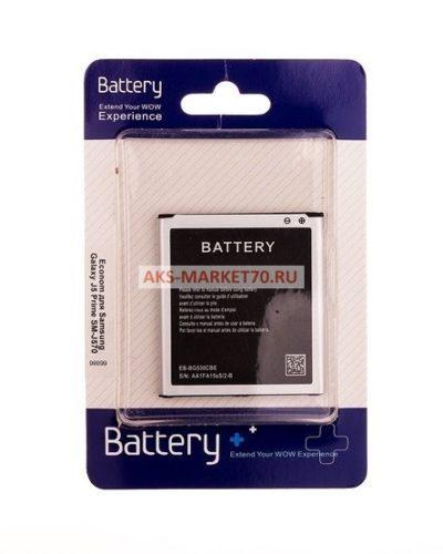 Аккумулятор для Samsung Galaxy J5 Prime SM-J570