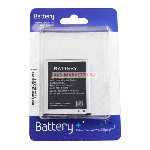 Аккумулятор для телефона Econom для Samsung Galaxy Ace 4 Lite SM-G313