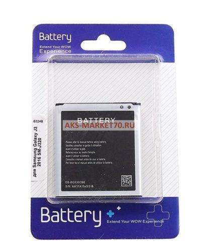 Аккумулятор для Samsung Galaxy J3 2016 SM-J320