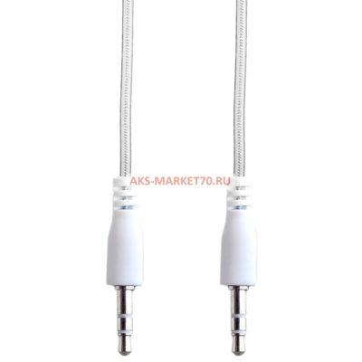 Аудио-удлинитель (папа-папа) - AU103 3,5 -3,5 (100 см) (white)