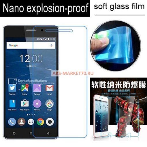 Пленка защитная-nano мягкое стекло для Alcatel 6039