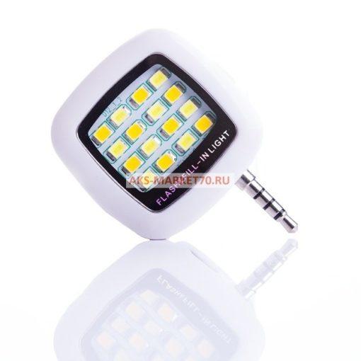 Вспышка для селфи - LED Flash&Fill-in light (white)