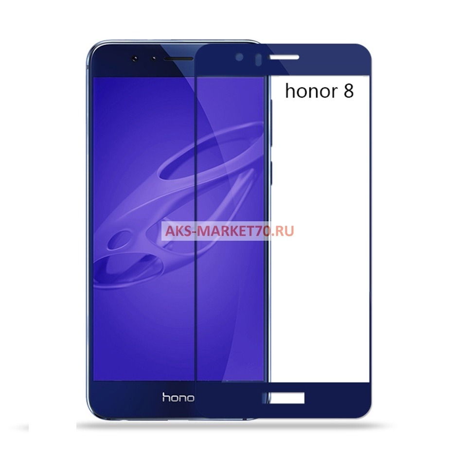 Защитное стекло Huawei Honor 8 (полное покрытие 3D) синее