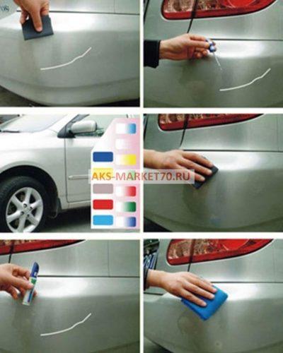 Авто-краска для удаления царапин на кузове автомобиля