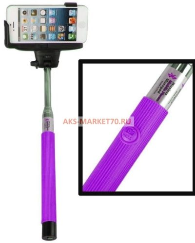 Монопод для селфи Bluetooth Z07-5 (purple)