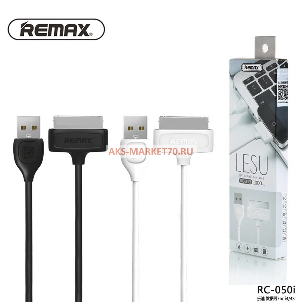 Продукция REMAX