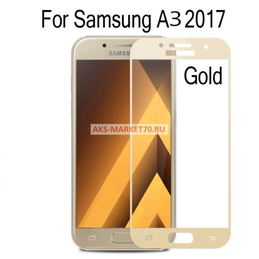 Защитное стекло на Samsung A320F/A3 2017(полное покрытие 3D) золото