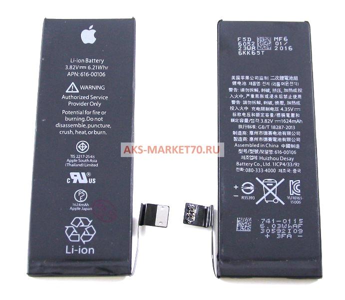 АКБ Apple iPhone SE
