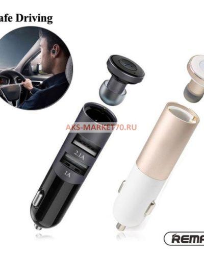 Гарнитура Bluetooth REMAX RB-T11C автомобильное ЗУ 3.1A, 2 USB моно