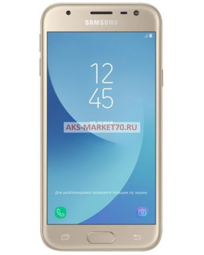 Смартфон Samsung J330 Galaxy J3 2017 4G gold/золотой