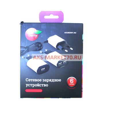 Сетевое  зарядное устройство Aksberry USB 2.1A