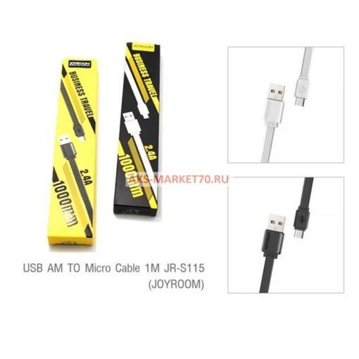 Дата-кабель USB JOYROOM 8-pin Business S115 1.0м (белый)