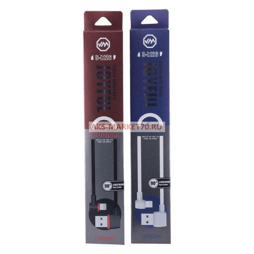 Дата-кабель USB JOYROOM S-L126, 1M (белый)