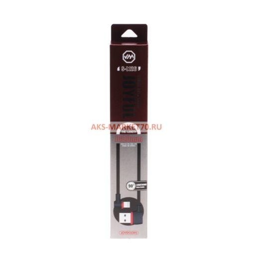 Дата-кабель USB JOYROOM S-L126, 1M (черный)