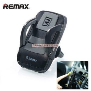 Держатель авто Remax RM-C13 Black Grey