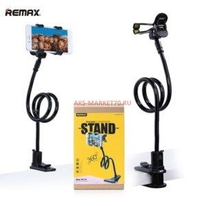Держатель Remax RM-C21 Lazy Stand detachable Black