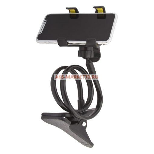 Держатель Remax RM-C22 Lazy Stand undetachable Black