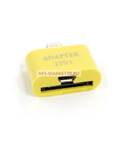 "Переходник ""LP"" 2 в 1 с 30 pin/micro USB на 8 pin lightning (желтый)"