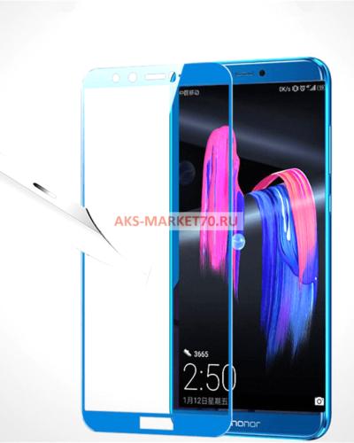 Защитное стекло для Huawei Honor 9 lite (полное покрытие). Цвет -синий