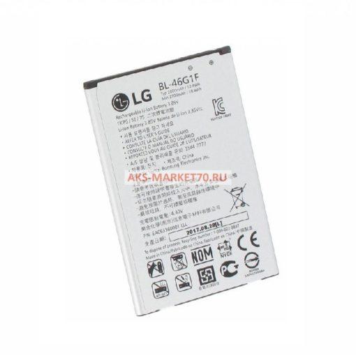 Аккумулятор для LG BL-46G1F ( M250 )