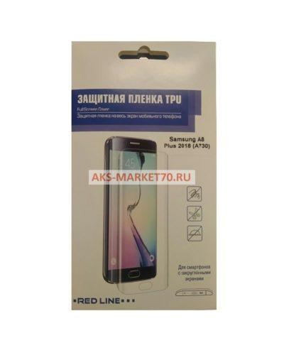 Защитная пленка на Samsung A8 Plus 2018 (A730)