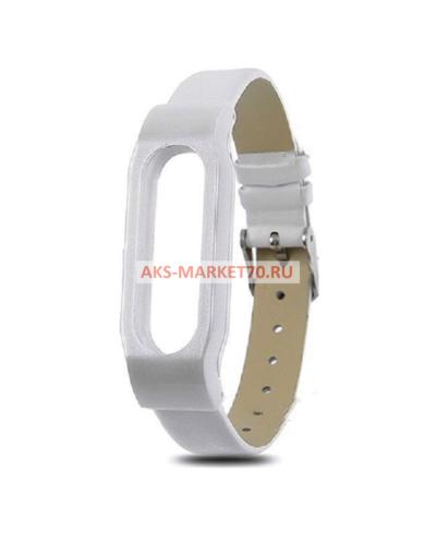 Сменный браслет Xiaomi Mi Band 3 кожаный (Белый)