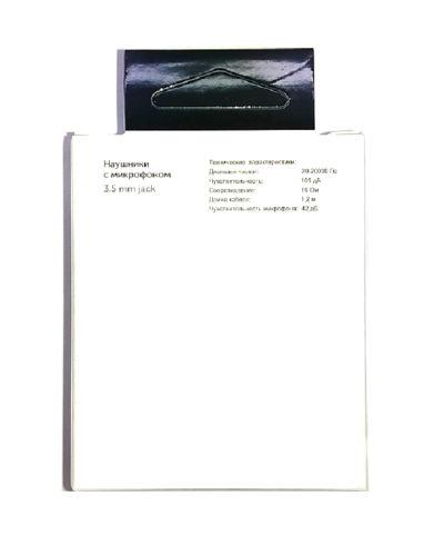 Проводные наушники Activ Clean Line (white)
