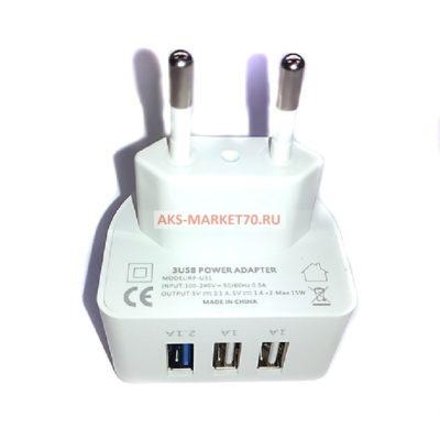 Зарядное устройство Remax RP-U31 (3 USB)