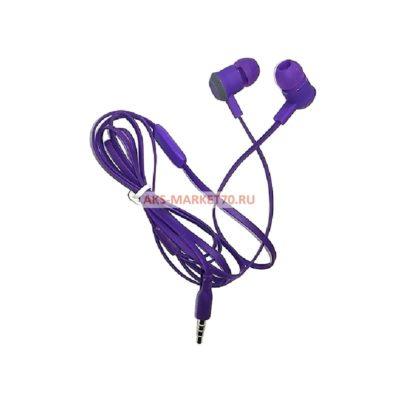 Проводные наушники JBL-JBL2300 (фиолетовые)