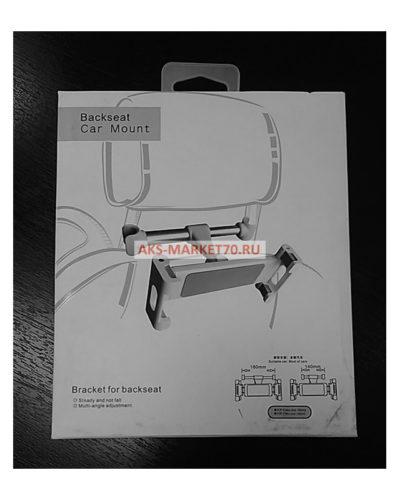Автодержатель для планшетасмартфона Car Mount(черный)