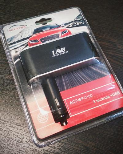 Разветвитель авто прикуривателя на 3 гнезда + USB Activcar ACT-WF-0100