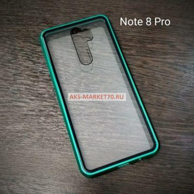 Note 8 Pro