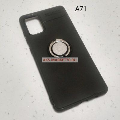 Samsung A715 Galaxy A71 2020