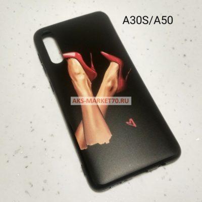 Samsung A30s/A50/A50s