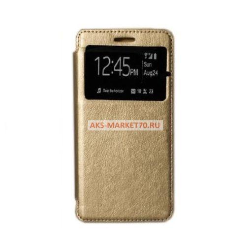 Чехол-книжка магнитная для Xiaomi Redmi 3S (Золотой)